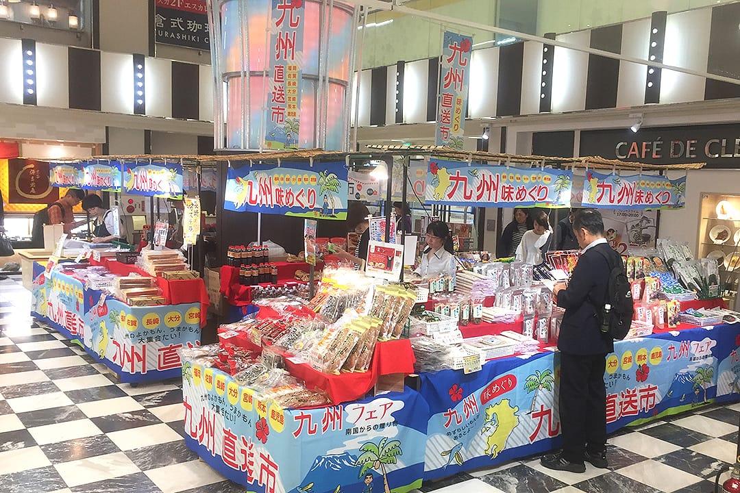 九州物産展のイメージ