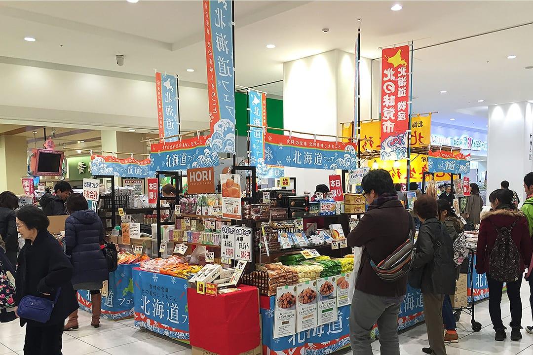 北海道物産展のイメージ